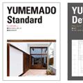 新しいカタログができました。夢まどスタンダード総合カタログ、夢まどディテールブックの2冊です。
